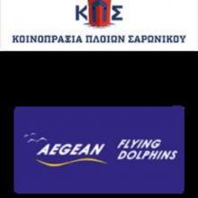 λογότυπα αεροπορικών